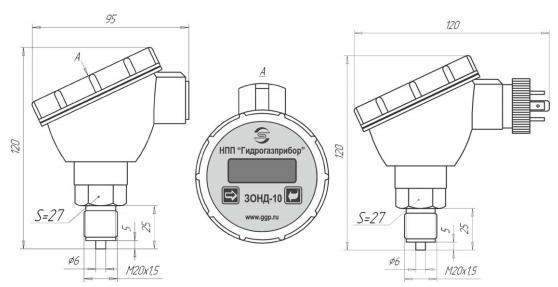ЗОНД-10-АД-1131 датчик абсолютного давления
