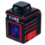 ADA_CUBE_360_HOME_EDITION